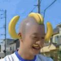 Banana doce