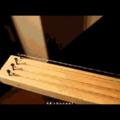 Electric Guitar: 240VAC Edition