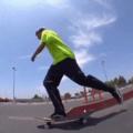 Skateception