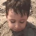 Playa ama